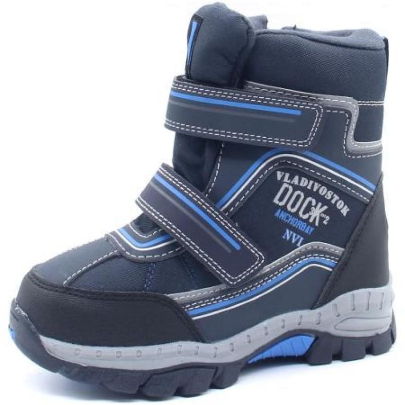 Детские Ботинки М.МИЧИ ML9812C-7